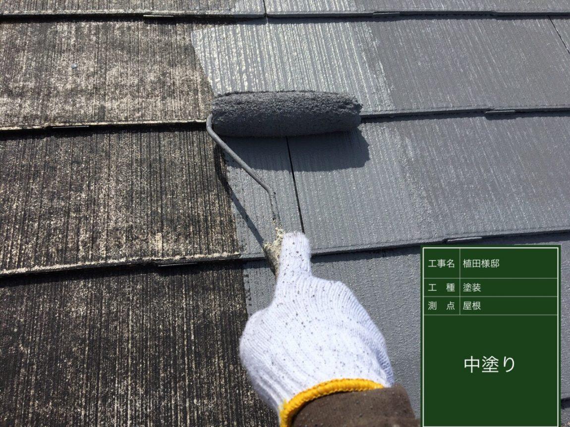 U様邸屋根塗装工事 完了