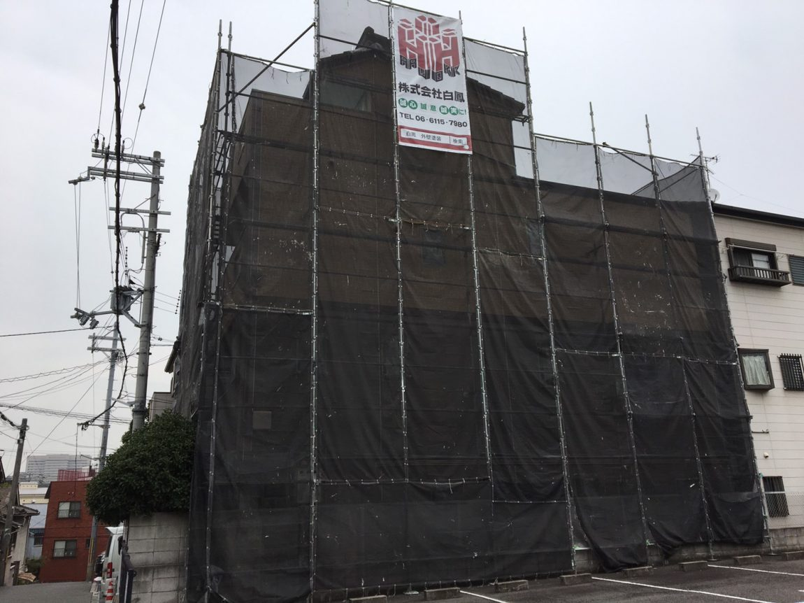 阿倍野区T様邸 外壁塗装工事 着工