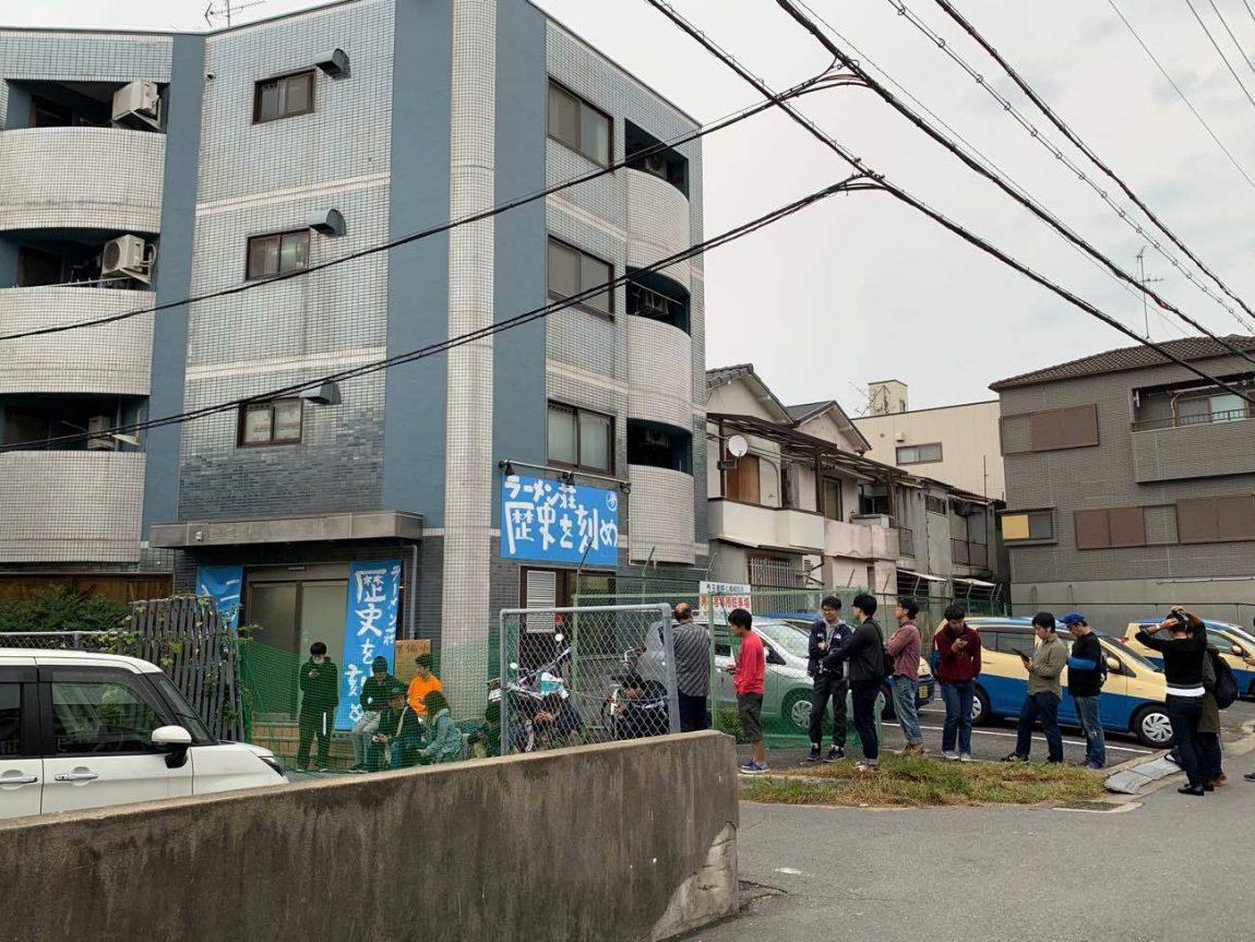 歴史を刻め 寝屋川店 祝OPEN!!